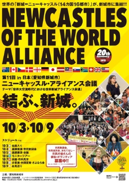 11th Newcastles of the World Alliance Conference in Japan