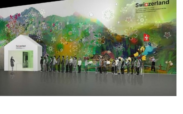 Draft painting of Entrance Swiss Pavillion Expo 2017 Astana