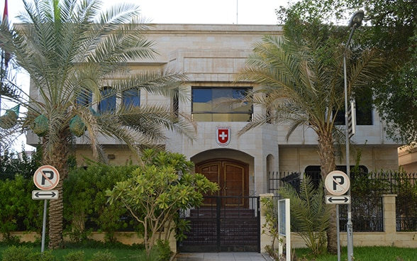 Embassy of Switzerland in Kuwait
