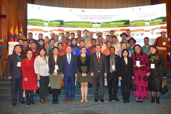 Participants of National Consultation