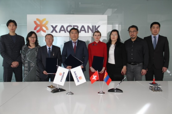 Swiss Cooperation Office in Mongolia and XacBank signed a MOU