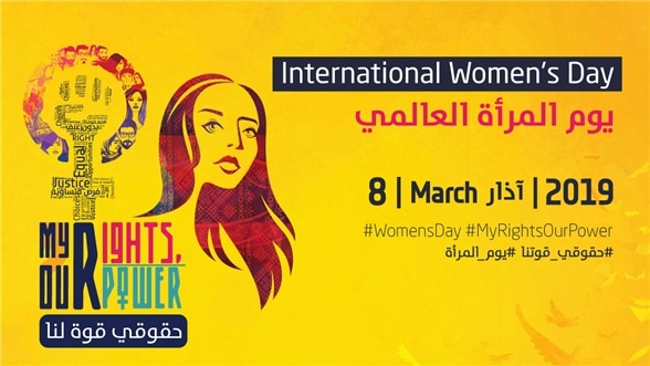 Women Day Campaign