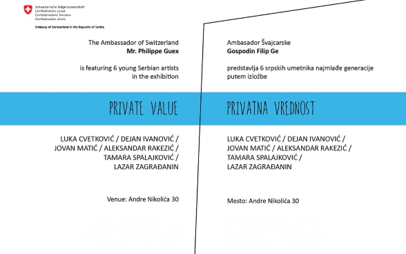 "Announcement of Exhibition ""Private Values 2"""
