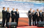 TRA FB MG Bahn GGB jointly sign memorandum of understanding