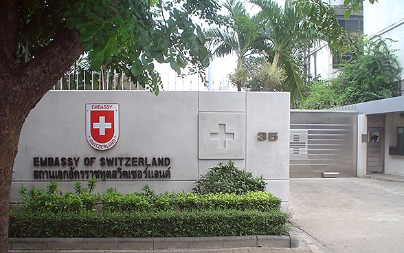 Embassy of Switzerland in Bangkok
