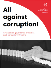 SCO Ukraine publication «All against corruption!»