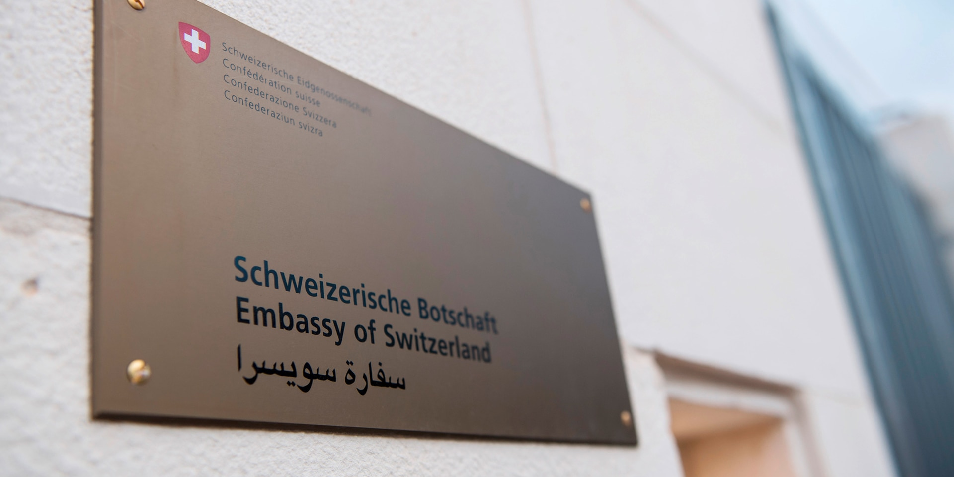 'Embassy of Switzerland' sign in German, English and Arabic.
