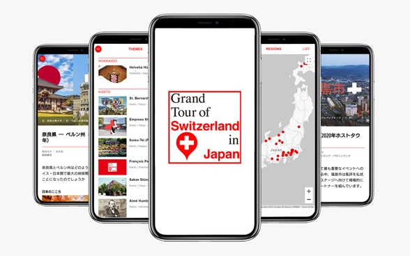 "The ""Grand Tour of Switzerland in Japan"" website is optimized for both desktop computers and mobile devices ©Embassy of Switzerland in Japan"